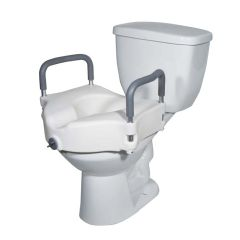 2 in 1 Locking Elevated Toilet Seat with Tool-Free Removable Arms