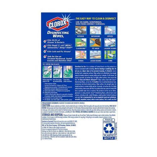 Clorox® Wipes 35 Count Disposable Lemon Scent. Model 025 5012