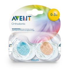 Avent Translucent Pacifiers