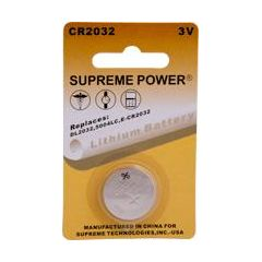 Supreme Technologies Replacement Batteries