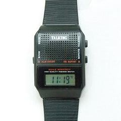 Easy-Set Talking Wrist Watch