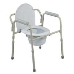 Complete Medical Products Commode Folding Steel Non-Retail Carton
