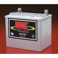 MK 12 Volt - 31 AMP Heavy Duty Gel Battery - Each