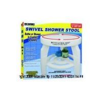 Swivel Shower Stool - Each