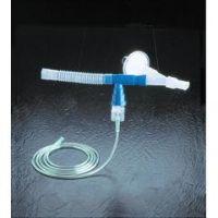 Respirgard II Nebulizer - Respirgard II™ Nebulizer System